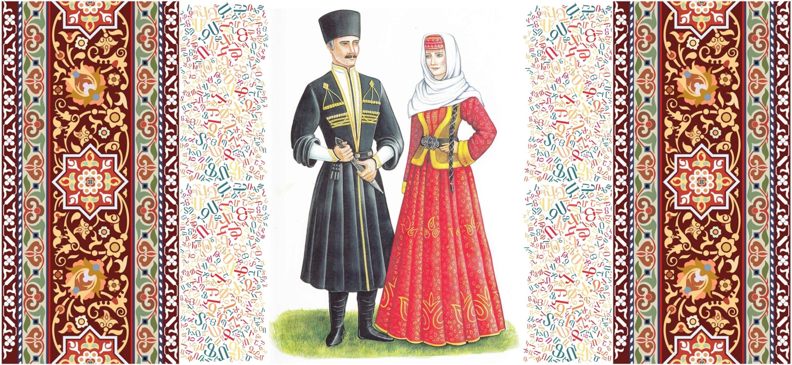 Обложка для теста на знание азербайджанских поговорок