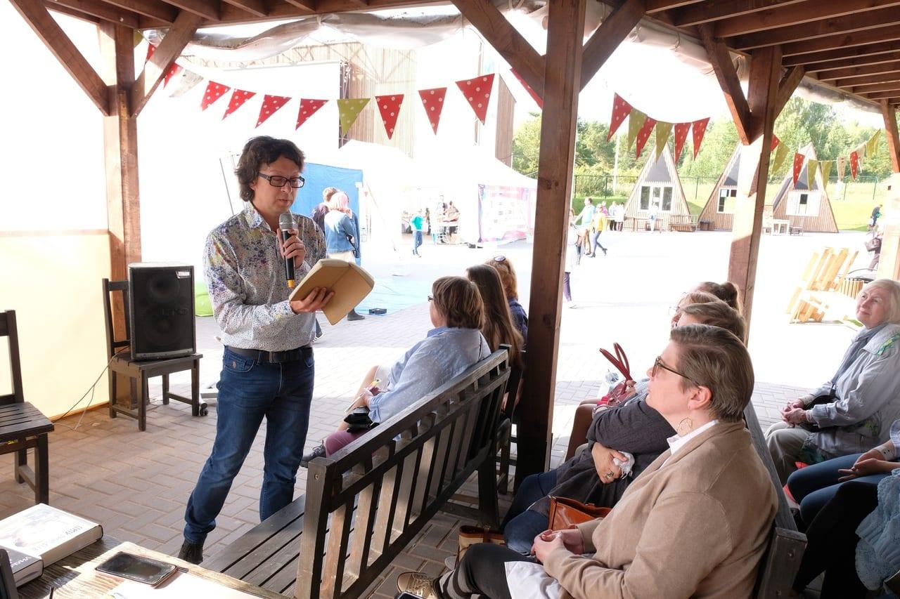 Фото с форума читай ижевск, спикер перед аудиторией читает книгу