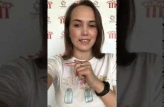 Обложка видео Инстаграм челлендж «Ответь на вопрос за 5 секунд или съешь это»