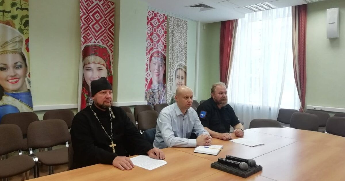 Фото видеоконференция развитие казачества в России