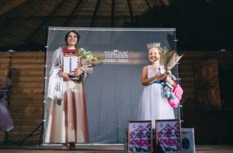 Фото в кафе-парке теремок победительницы конкурса татар кызы 2020