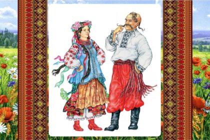 Обложка тест на знание украинских поговорок