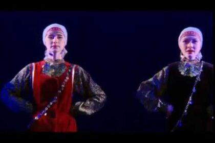Скриншот видео выступления хореографической группы народного ансамбля песни и танца