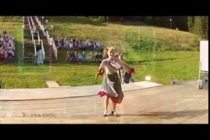 "Фото корка кузё на сцене ""Элькуновидение"""