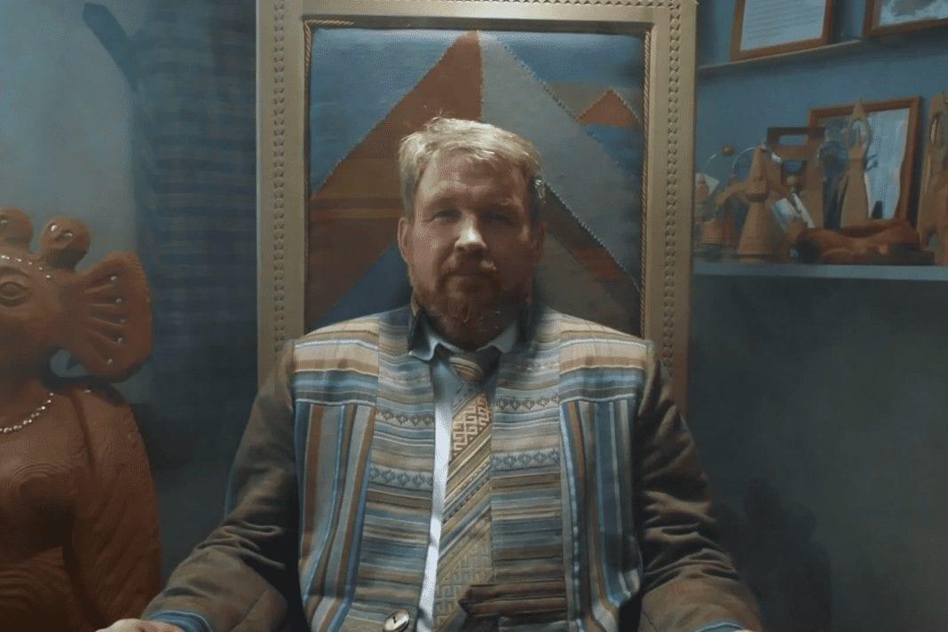Фото мужской национальный удмуртский костюм в новом исполнении