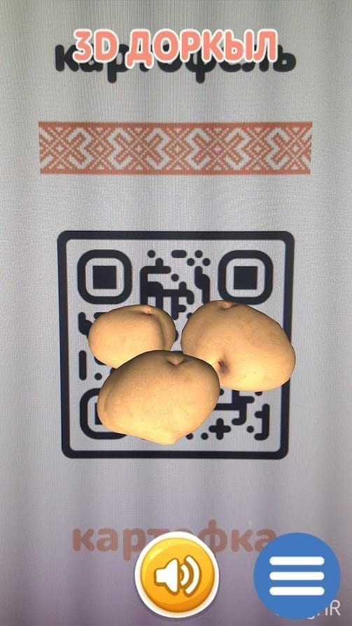 В Сарапуле выпустили интерактивный 3D словарь удмуртского языка для детей