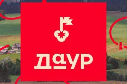 "Эмблема квеста ""Даур"""