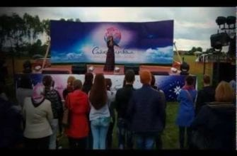 "Фото Лади Свети исполняет песню ""Веръя"""