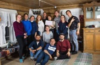 Фото представителей видеошколы тамга