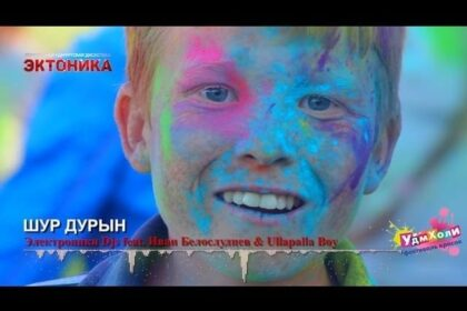 """Фото разноцветное лицо мальчика на фестивале красок """"Удмхоли"""""""