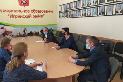 Фото совещание в кабинете игринского района