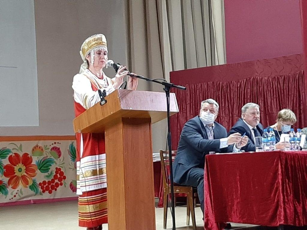 Состоялась конференция Общества русской культуры Удмуртии