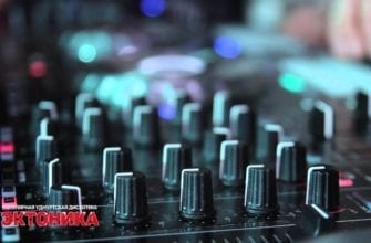 Фото потенциометры звукового пульта крупным планом