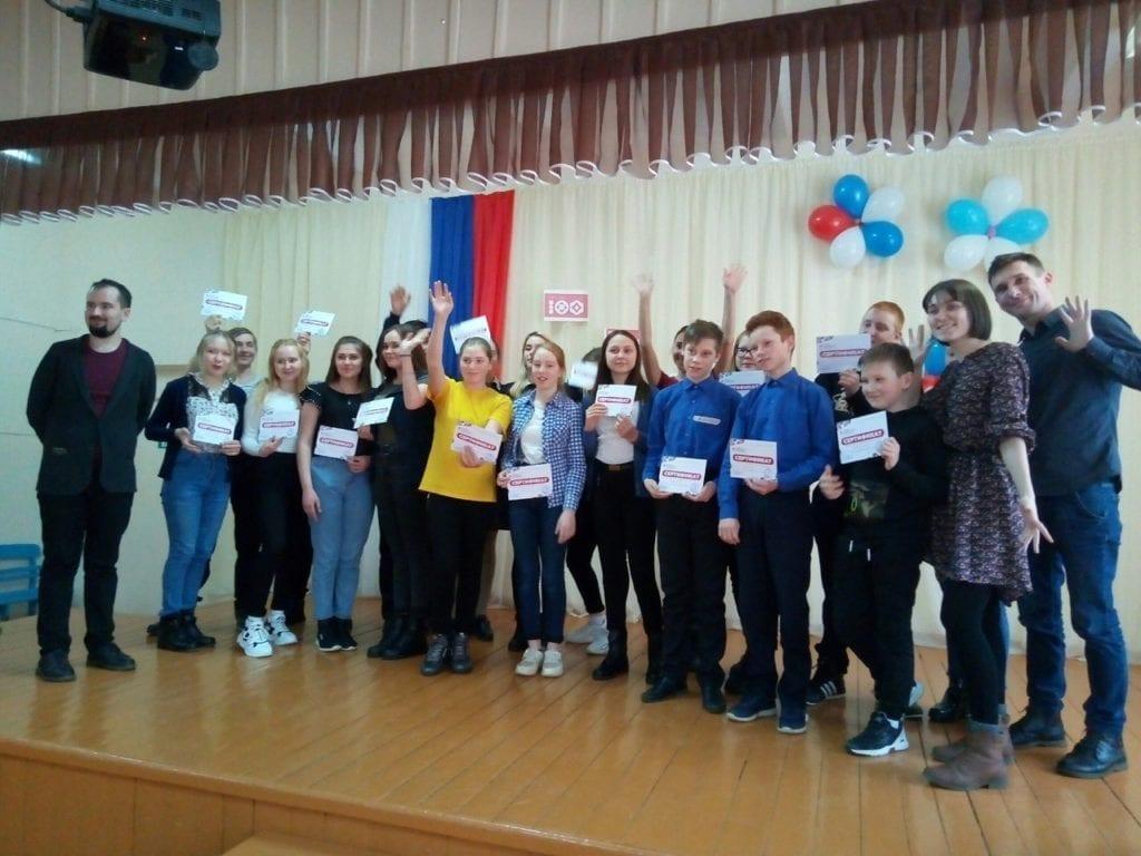 Слёт удмуртских блогеров пройдёт в Ижевске 28-го октября