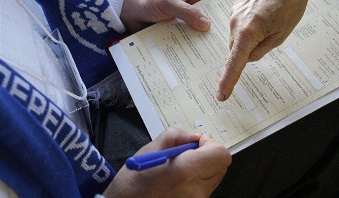 Фото бланка переписи населения, палец указывает, где заполнить поле