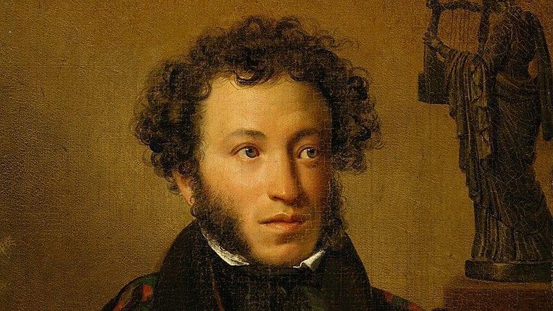 Картина с изображением Александра Сергеевича Пушкина