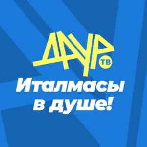 Баннер канала первого молодежного телевидения даур тв