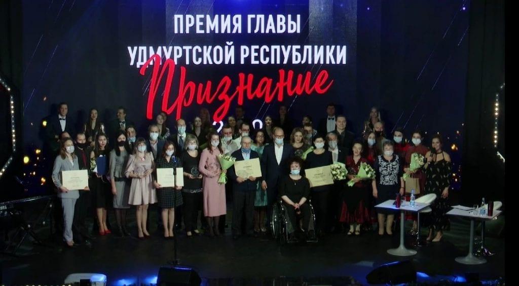 Удмуртские общественники получили премию главы республики