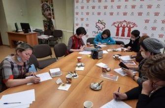 фото удмурт нылкышно кенеш, Елена Миннигараева, Дом Дружбы народов