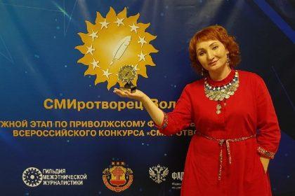 фото Ольги Фархурдиновой на фоне баннера «Смиротворец»